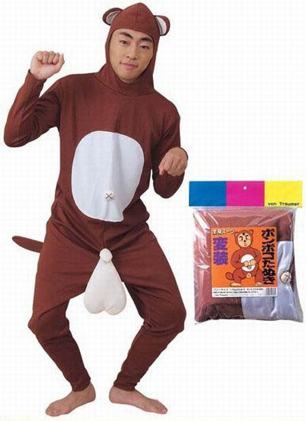 japanese monkey costume - Halloween Monkey Costumes